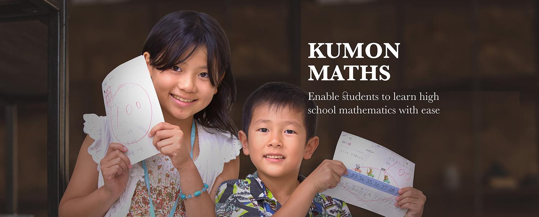 Kumon Math