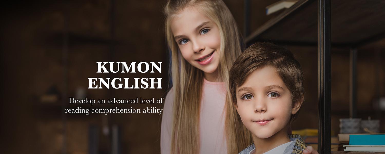 Kumon English